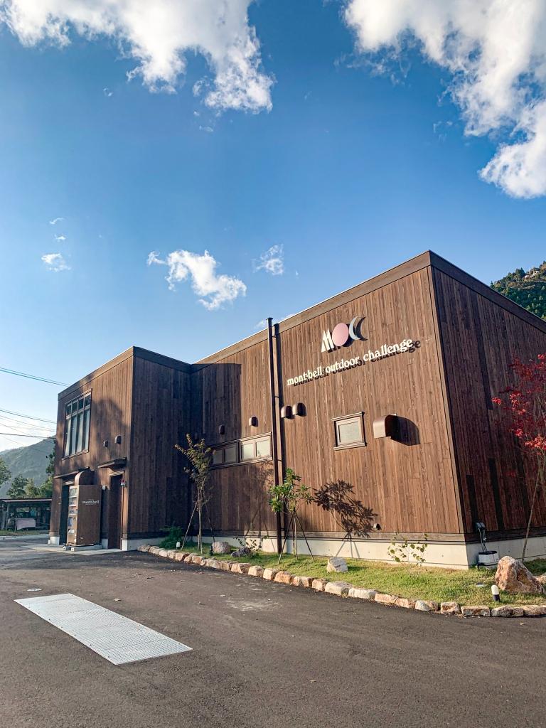 霸氣窮遊 Japan 日本 四國 德島 嶺北 本山 Montbell 戶外活動度假村 秘景
